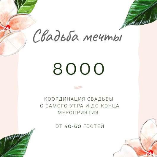 Фото 18239676 в коллекции Координатор Лиза Верещинская - Координатор Верещинская Лиза