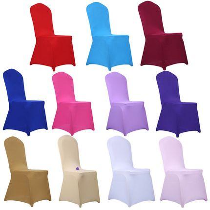 Чехлы на стулья в аренду