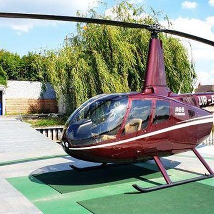 Аренда/прокат вертолета