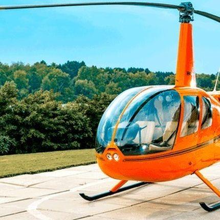 Прокат/аренда вертолета - полет на вертолете над Днепром