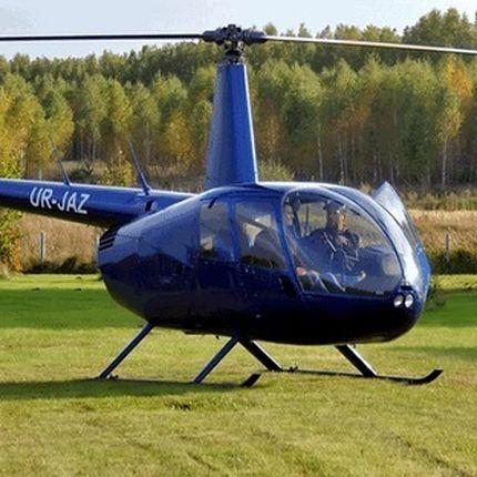 Прокат/аренда вертолета - полеты Robinson R66