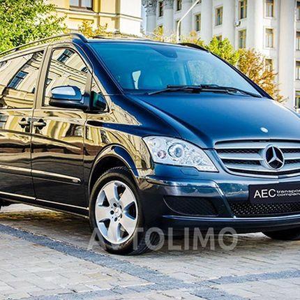 285 Микроавтобус Mercedes Viano в аренду