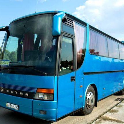 328 Автобус Setra 312 прокат