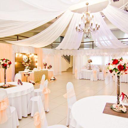 Аренда Свадебного зала