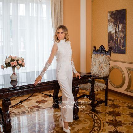 Брючный костюм - комбинезон для невесты