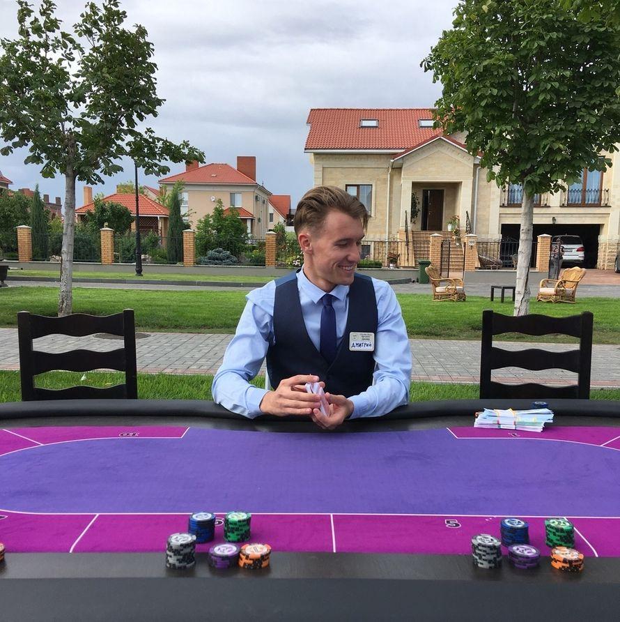 Организация фан покера