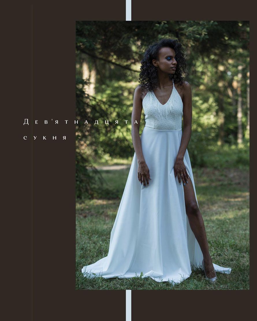 Платье, арт. 19