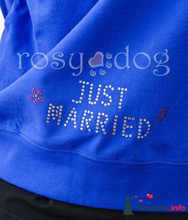 Толстовка для медового месяца Just Married - фото 89981 RosyDog – свадебные аксессуары из Америки и Европы