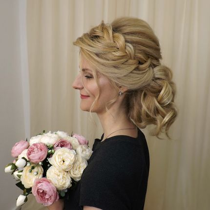 Полный образ невесты