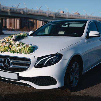 Аренда авто Mercedes E213, 1 час