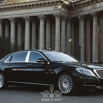 Аренда Mercedes-Benz Maybach S500, 1 час