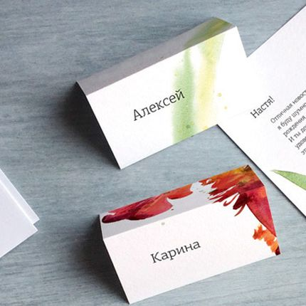 Рассадочные карточки, 1 шт.