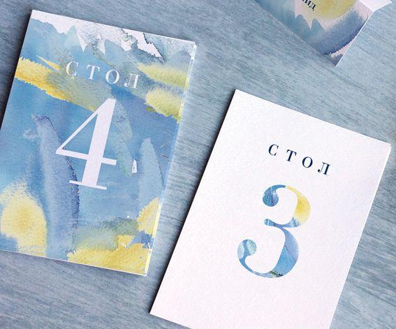 Карточки с номерами столов