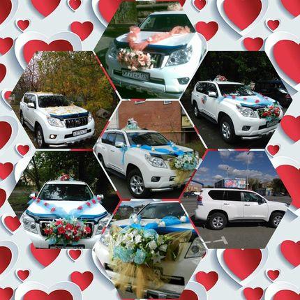 Аренда Toyota Land Cruiser Prado