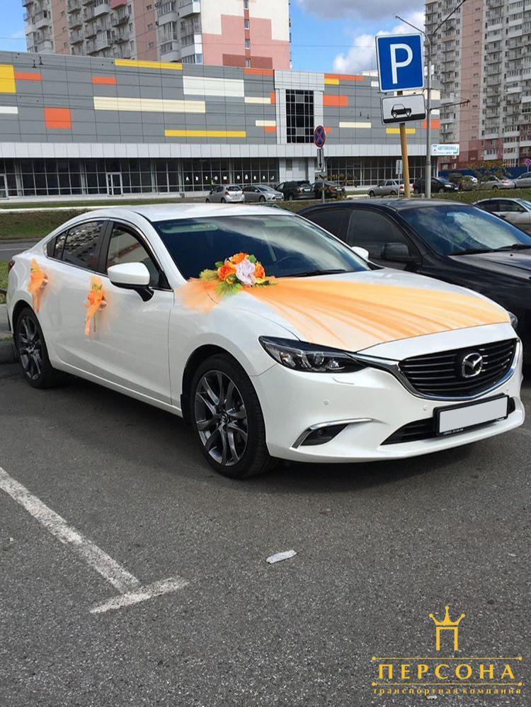 Аренда Mazda 6 в аренду, 1 час