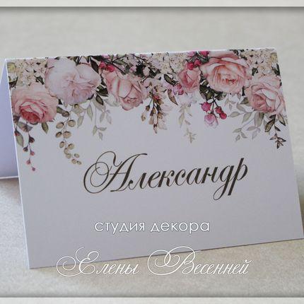 Рассадочные карточки с розами