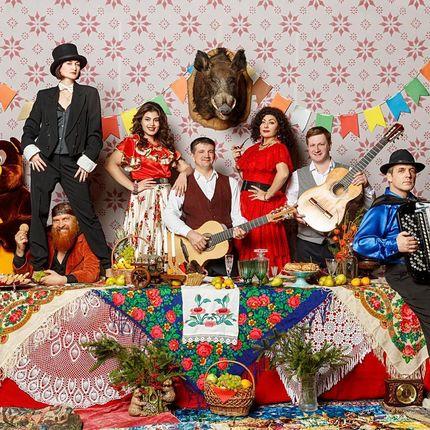 Выступление ансамбля цыганской и русской музыки