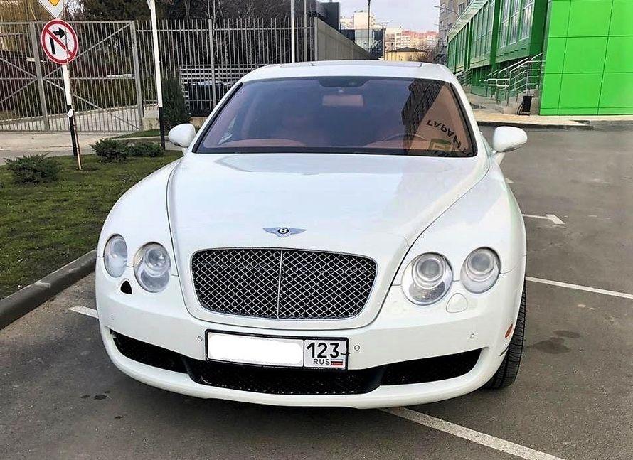 Аренда автомобиля Bentley