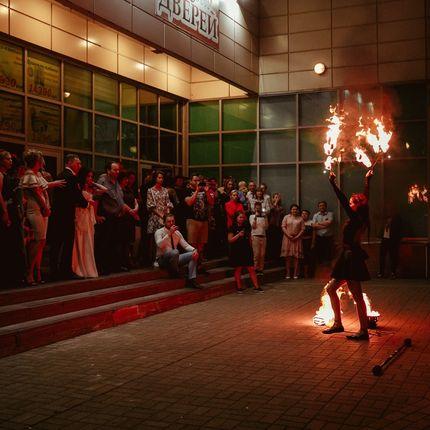 Огненное шоу Лайт