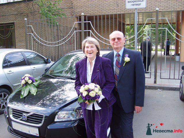 Молодожёны - фото 108522 Подружка невесты - свадебный организатор и распорядитель
