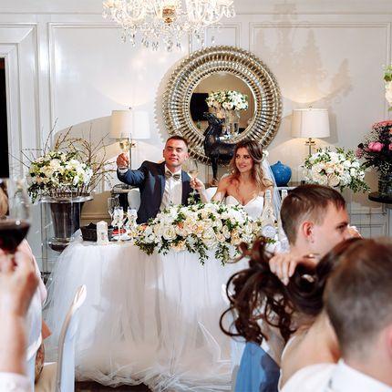 Проведение свадьбы, 6 часов