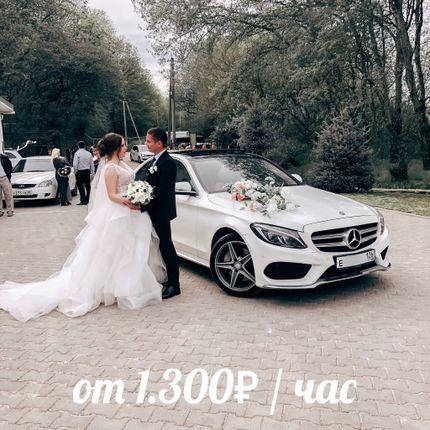 Mercedes-Benz AMG в аренду, 1 час