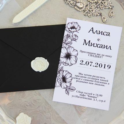 Приглашение Черно-Белая Классика