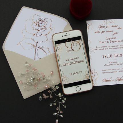 Приглашение Золотая роза, 1 шт.