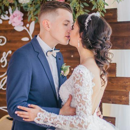 """Организация свадьбы под ключ """"Стандарт"""""""