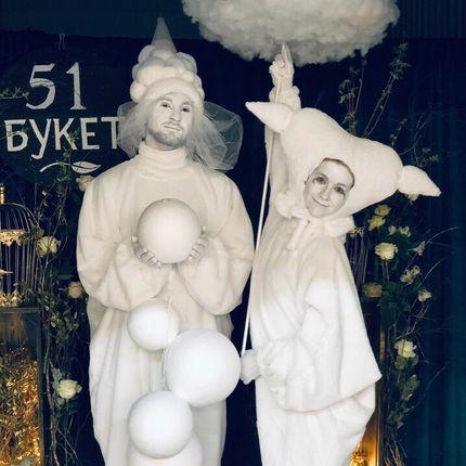 Мимы Облачка