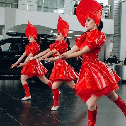 Танцевальный номер Russia