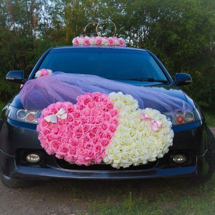 Комплект из белого и розового сердца - оформление машины
