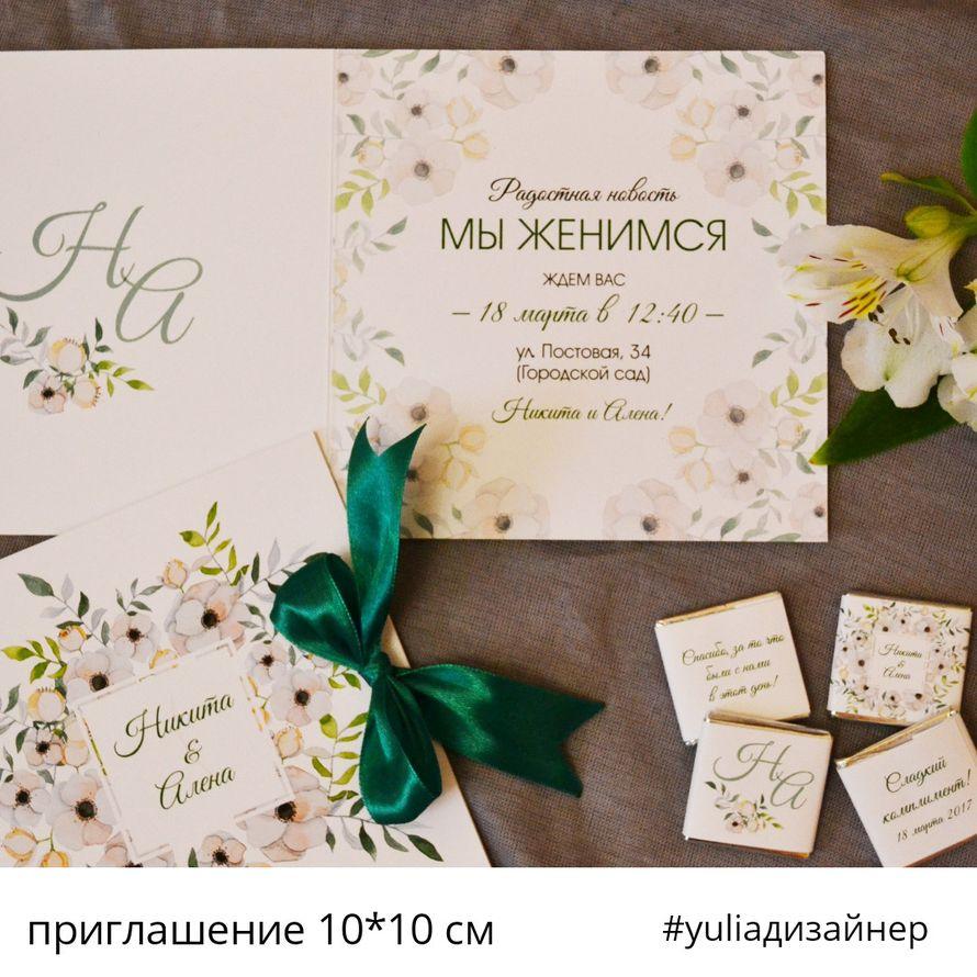 Фото 18923402 в коллекции Бонбоньерки - Wedding printing - свадебная полиграфия