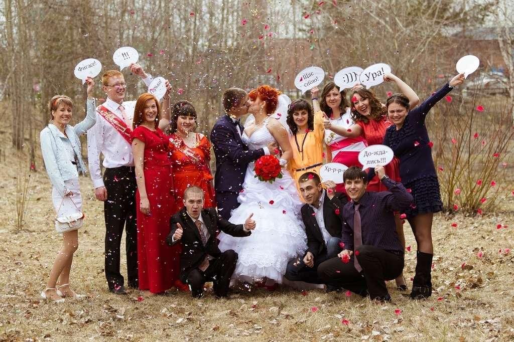 Моя самая рыжая невеста! Огонь! - фото 18995320 Ведущая Людмила Санина