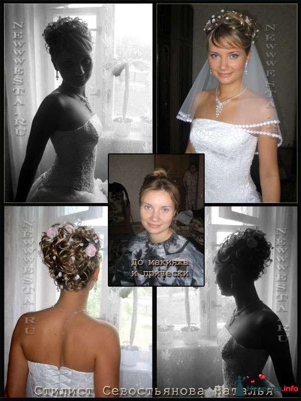 Прическа и макияж Оли (волосы средней длины) - фото 115665 Свадебный стилист-визажист Севостьянова Наталья