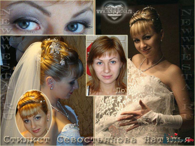Прическа и макияж Люды