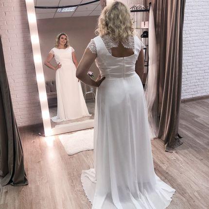 Платье Луиза Plus Size