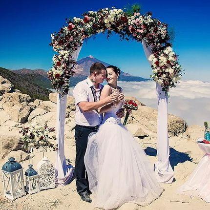 Организация свадьбы на вулкане