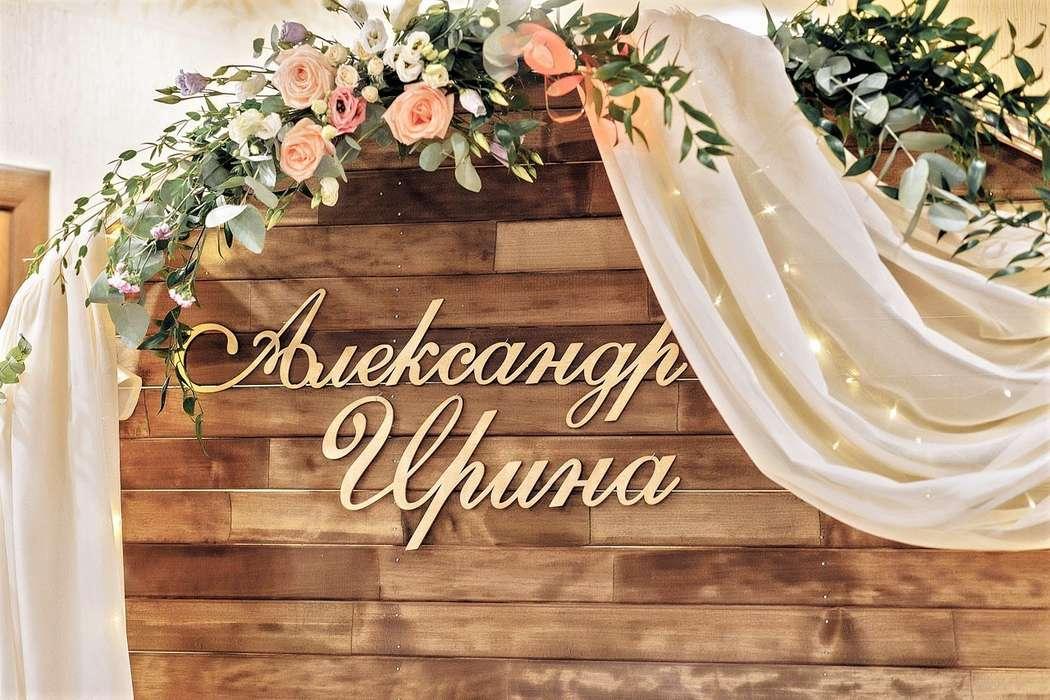 "Фото 19899175 в коллекции Портфолио - ""Свадьбери"" - организация свадеб"