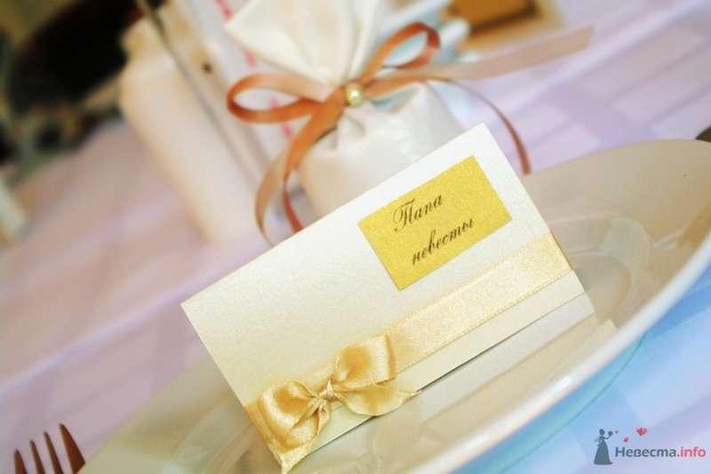 Банкетная карточка - фото 59751 Юлия - свадебный распорядитель