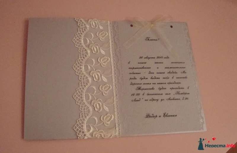 Фото 110278 в коллекции Подготовка к свадьбе - besol