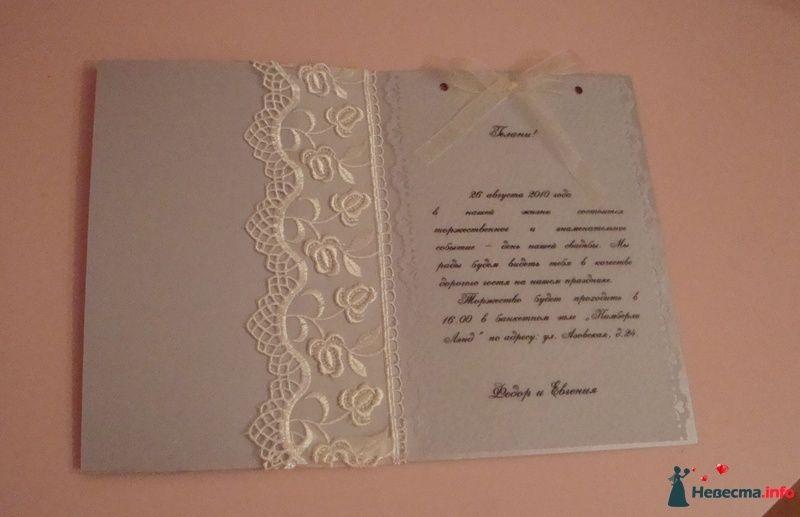 Фото 110278 в коллекции Подготовка к свадьбе