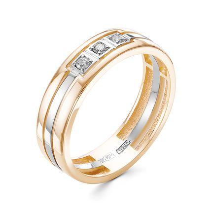 Обручальное кольцо 112