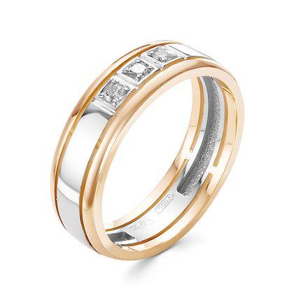 Обручальное кольцо 113