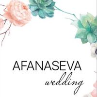 Afanaseva weddingplanner