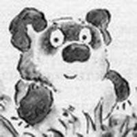 Медведёлог