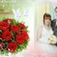 Маришка11981