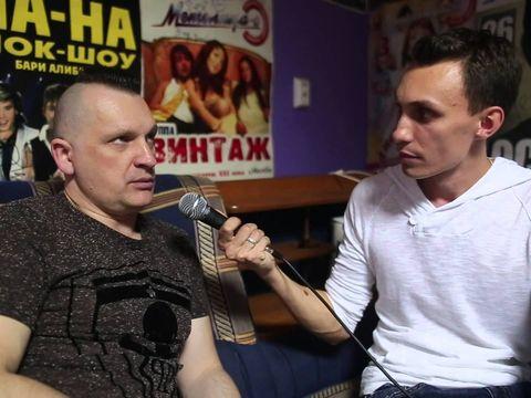 Интервью с Сергеем Лемохом (Кар-мэн)