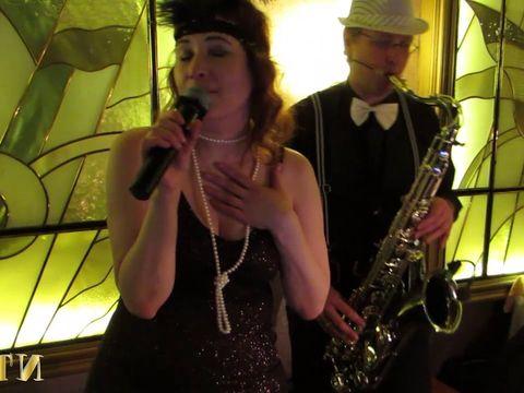 Дуэт ШАГИ - джаз на свадьбу
