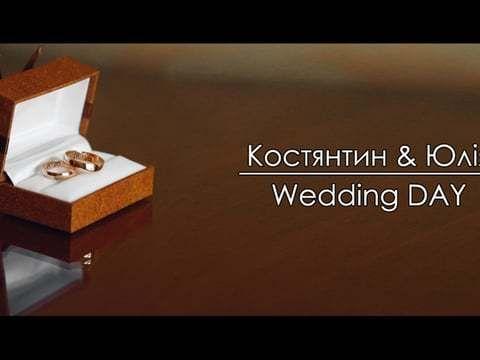 Kostja & Yulja | Wedding day